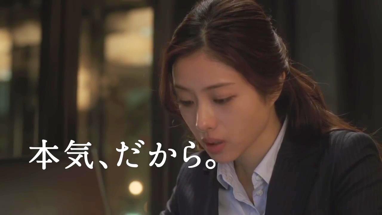 ishiharatansyoku03