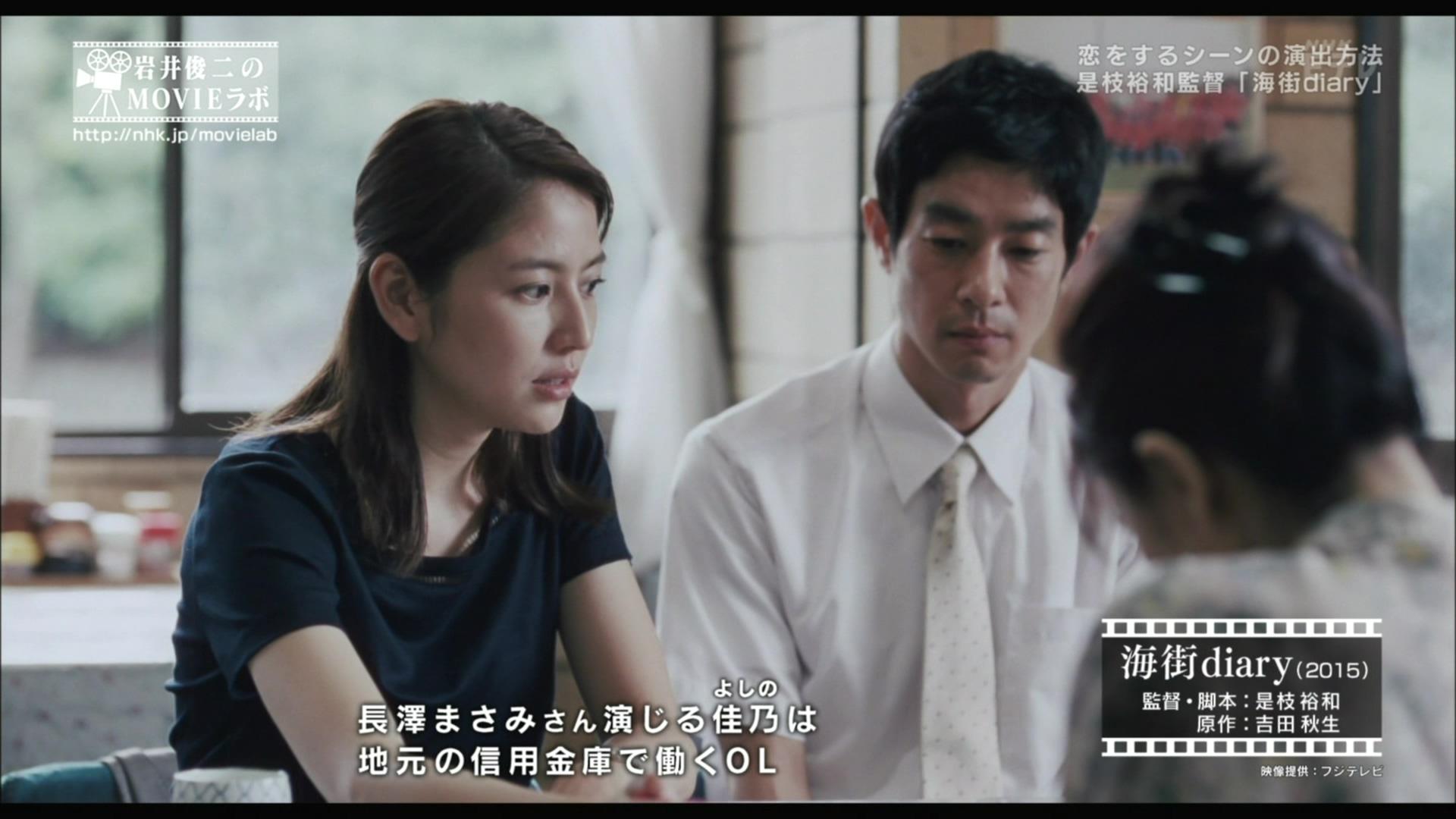 nagasawamovie09