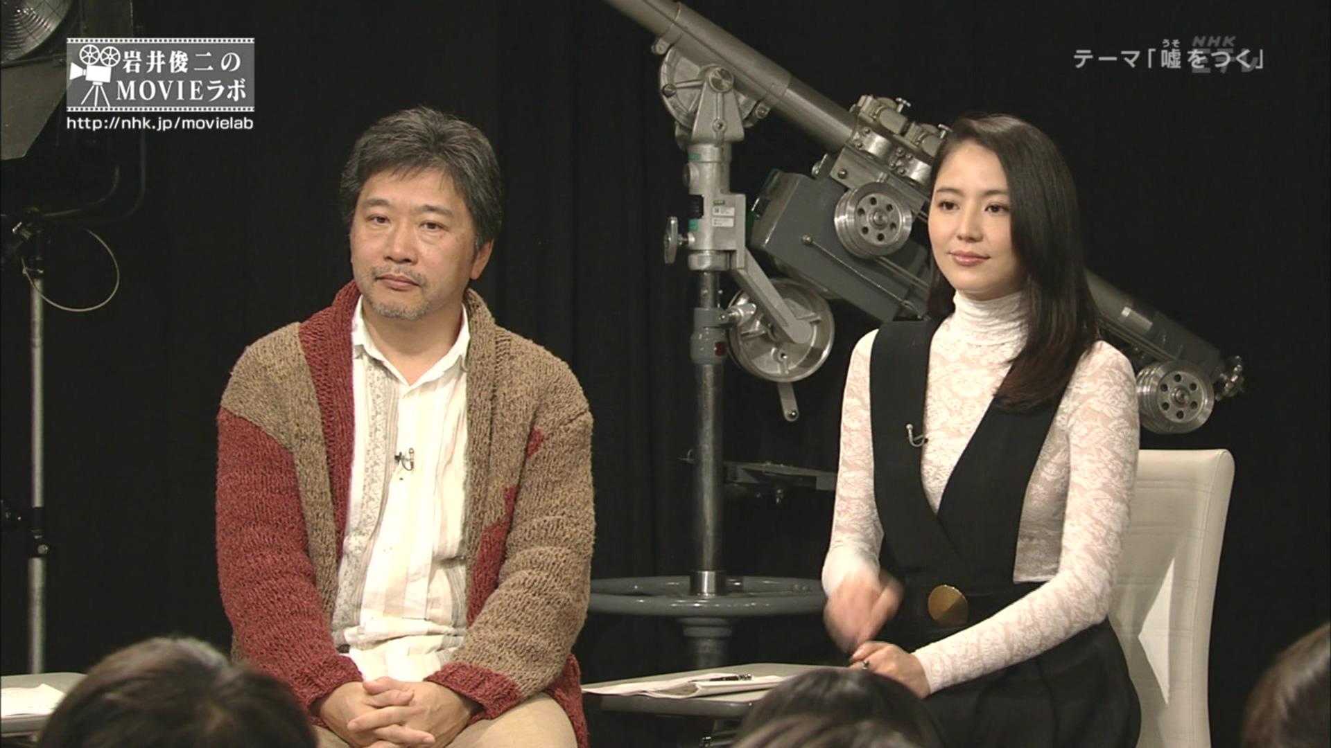 nagasawamovie401