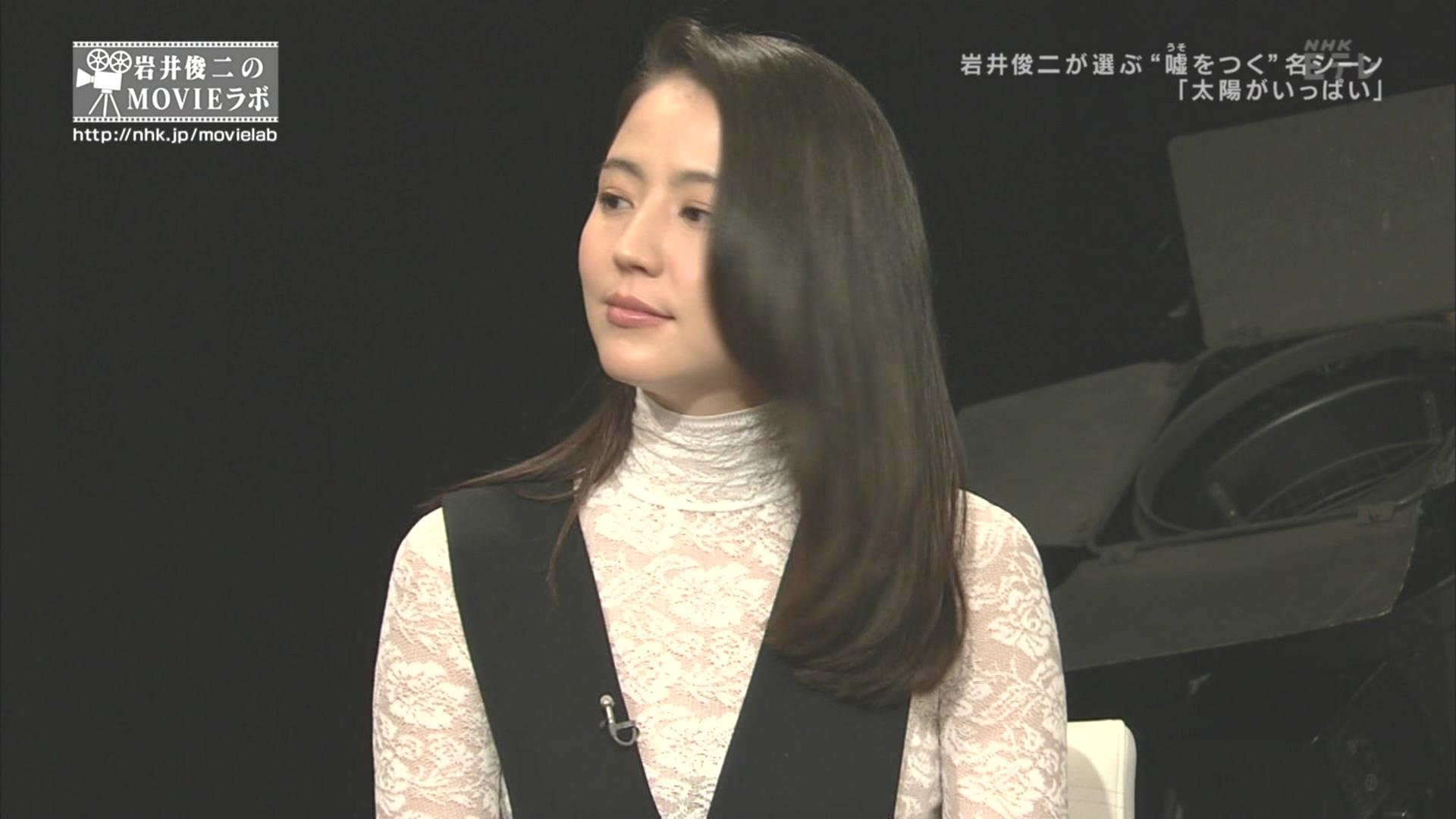 nagasawamovie407