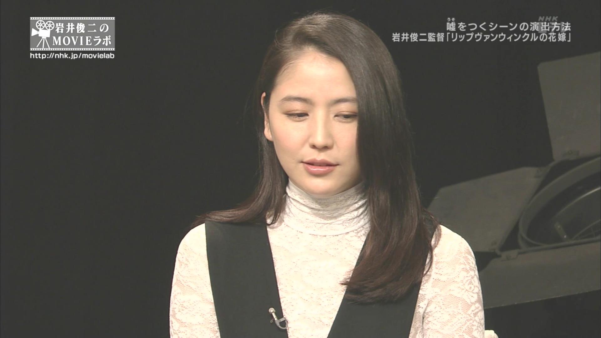 nagasawamovie411