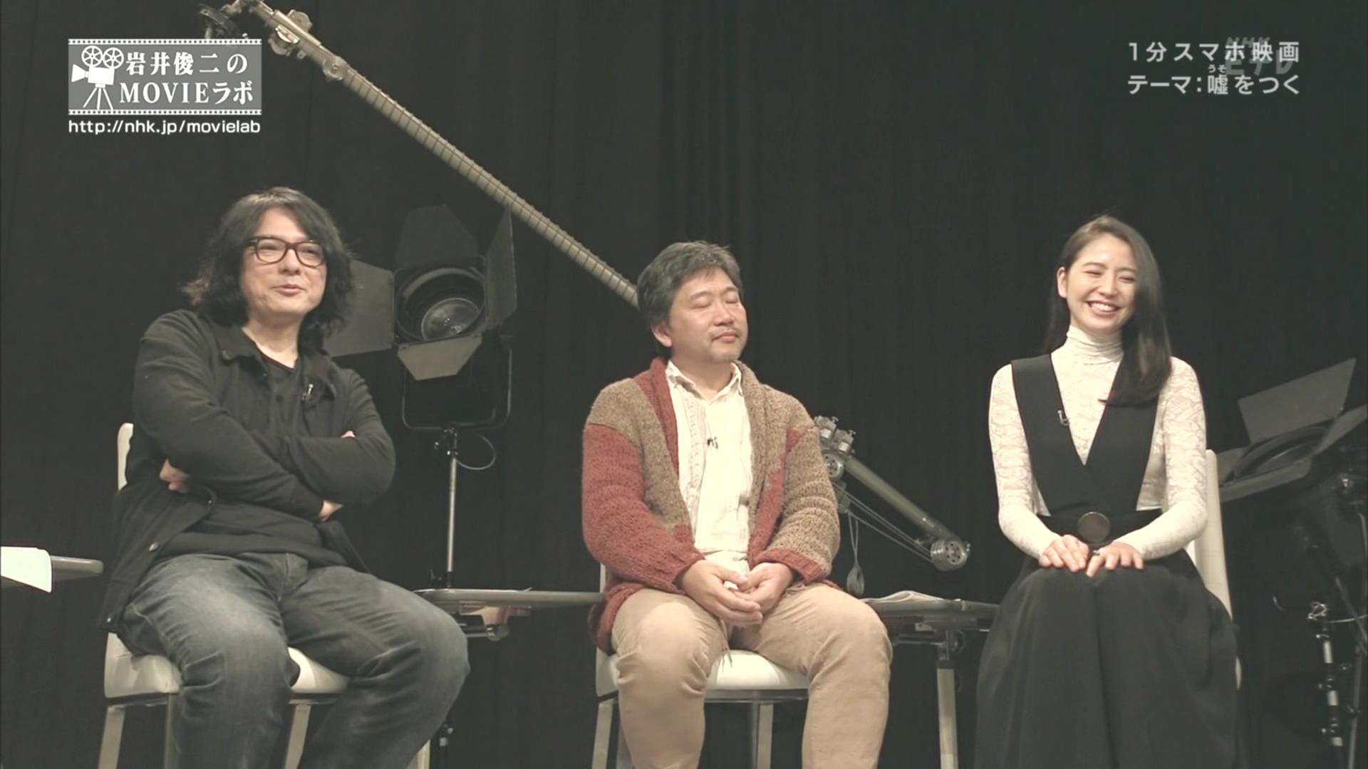 nagasawamovie416