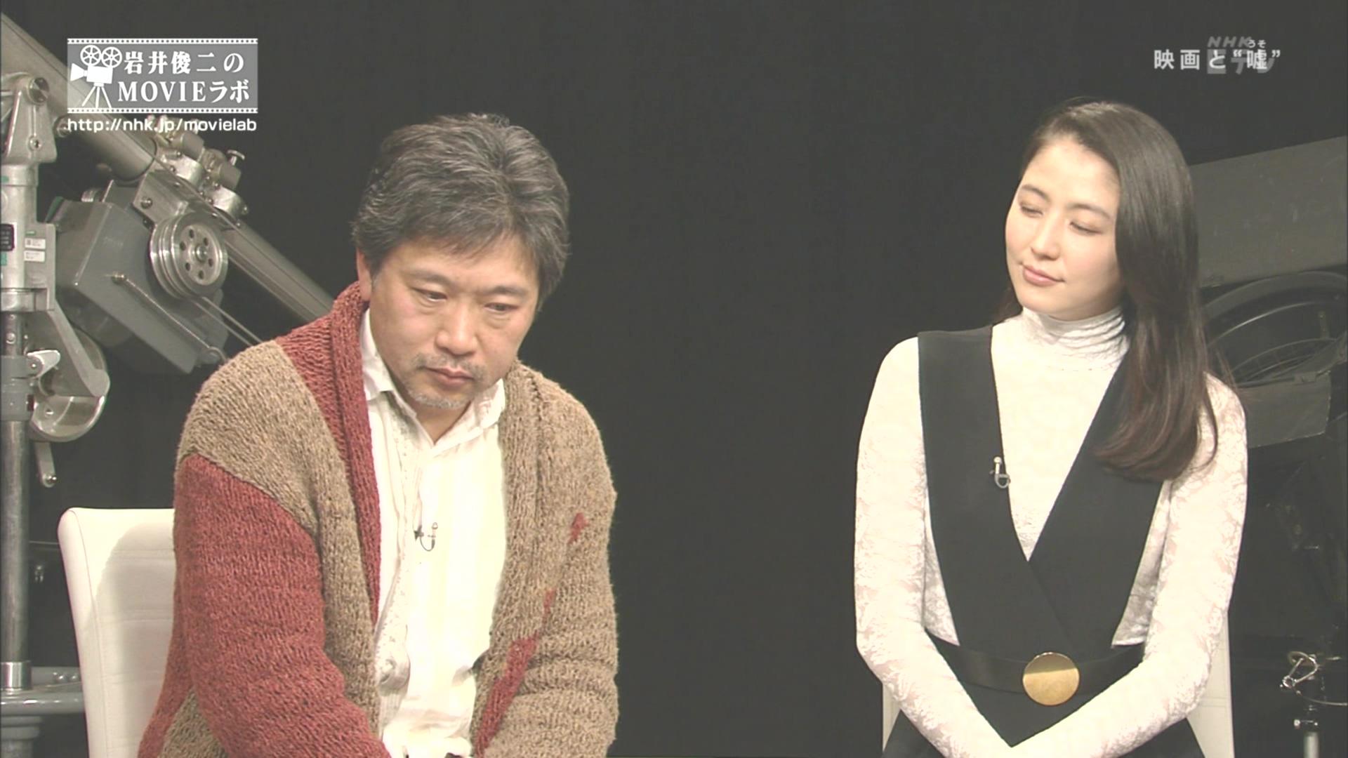 nagasawamovie421