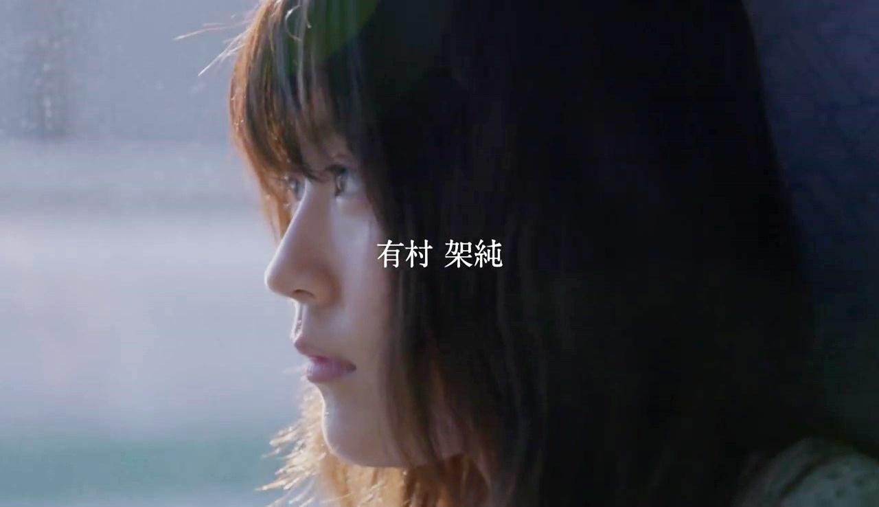arimurakasumi05