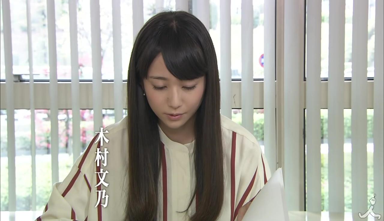 kimurahumino01