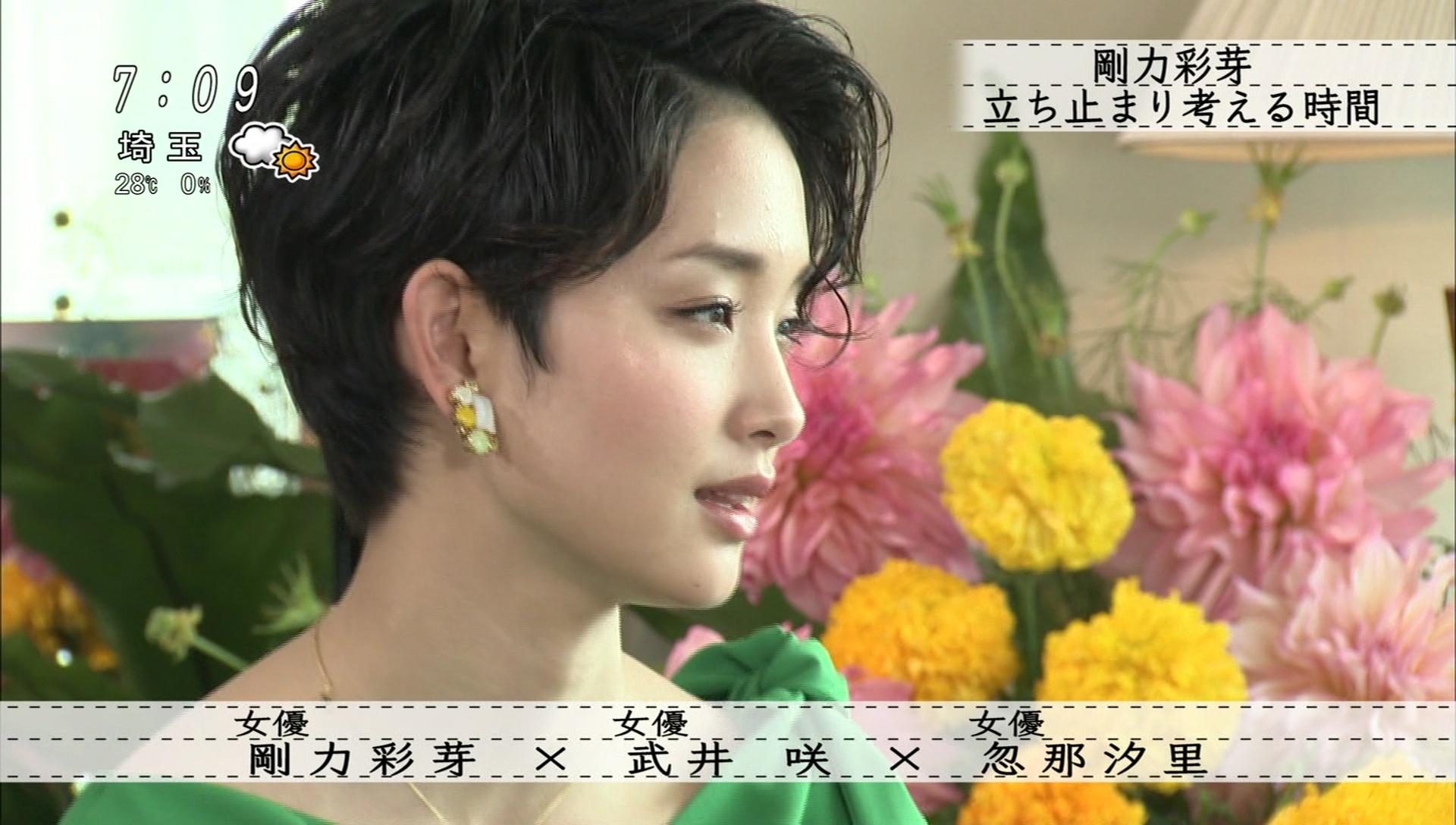 bokuranojidai048
