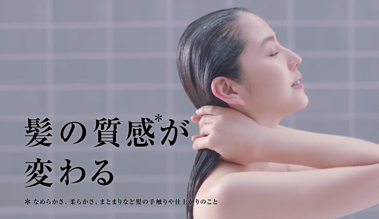 nagasawameguri04