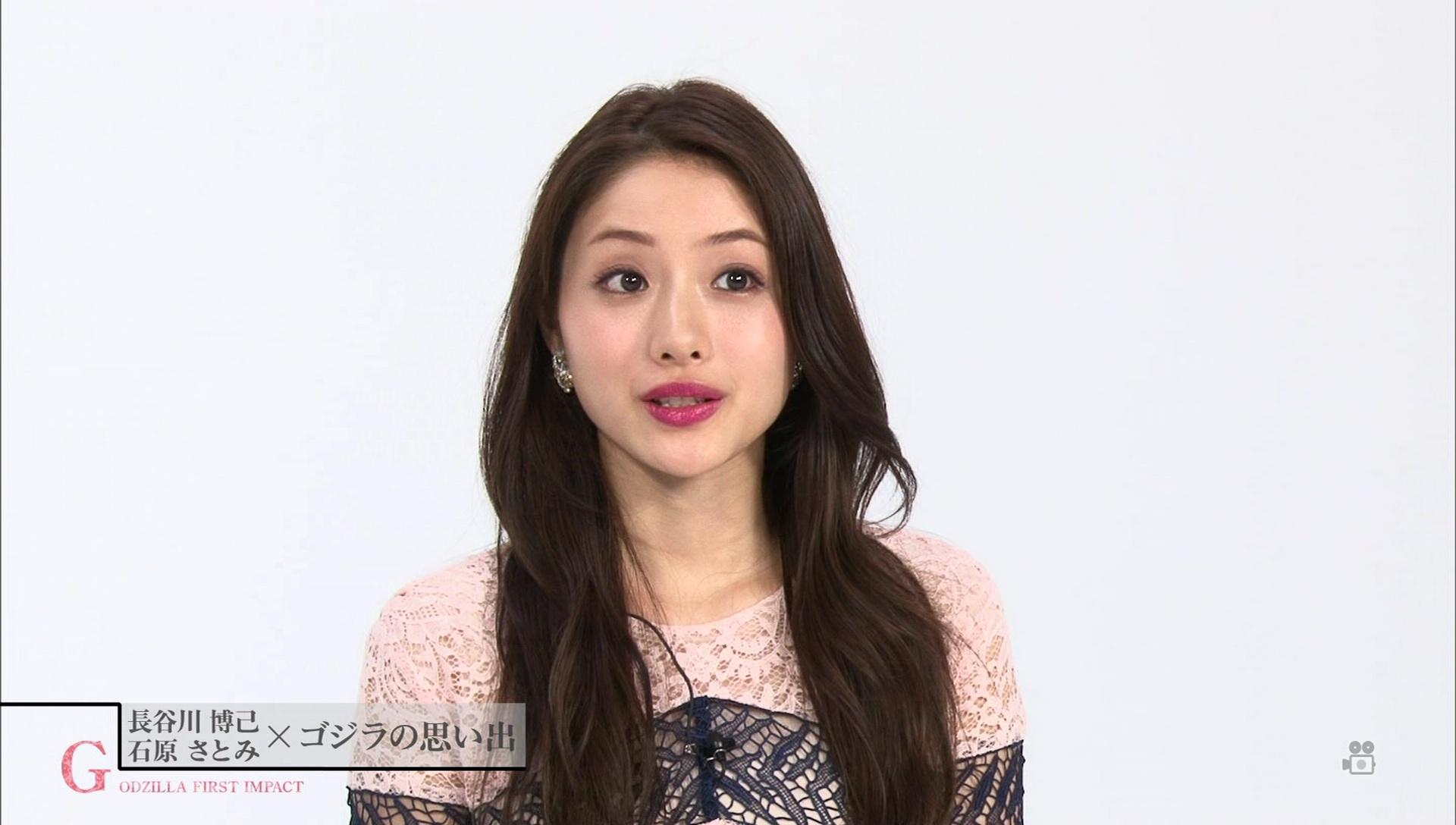 ishihara16