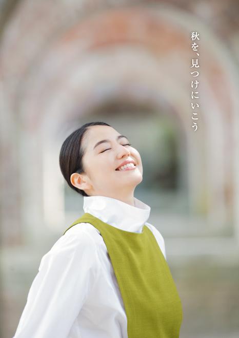 nagasawatabiiro03
